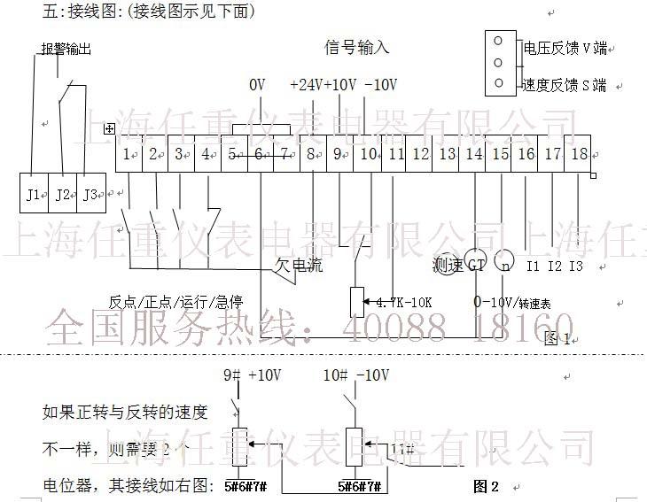 关于电枢电压为220vdc,功率60kw的龙门刨直流电机实现可逆正反转自由