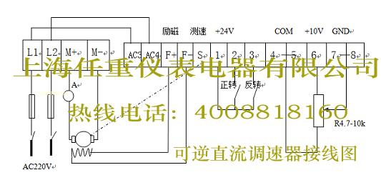 直流调速器接线图汇总--首页最新