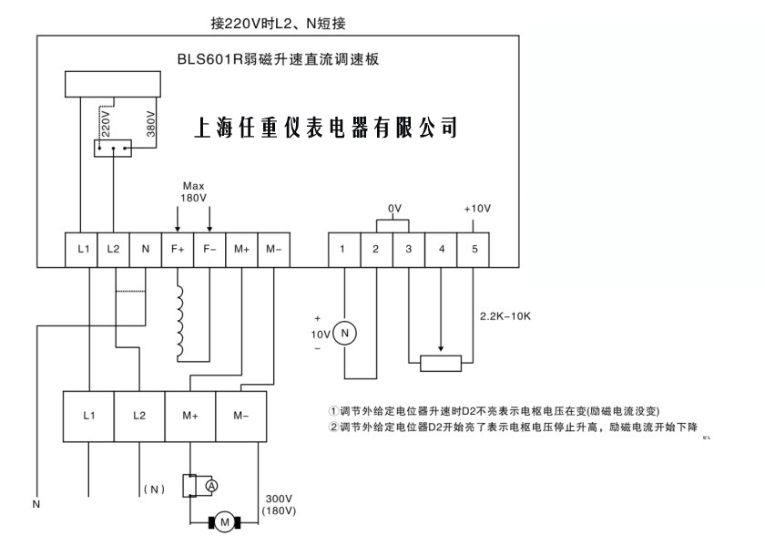 电机控制器,直流电动机调速器原理图