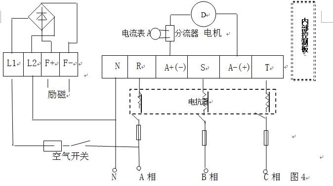 接线图文字描述: 1:输入电压三相交流380V 接调速器A B C三个铜排端头,A B C分别表示A相, B相,C相,N为中线. 2:输出直流电压0-220V(根据客户电机实际电枢电压,非标可以是0-320VDC, 0-220VDC,0-110VDC等规格) 接在A+ A-铜排端头. 3:电位器4.7K-10K均可.如果电机正转与反转速度一致,电位器直接接兰色18 位接线端子从左到右第9 10 11端子,其中特别注意:11号端子为电位器 中心头.