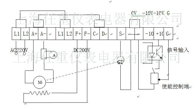 五:接线图: bls601n 单相可逆型四象限运行直流电机调速控制器装置