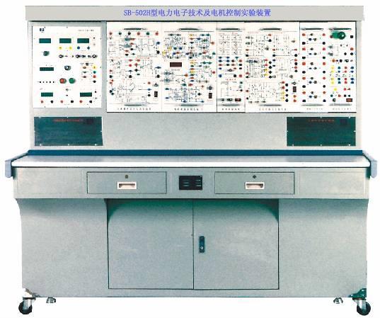 中国传动设备网 时间:2014-03-16 信息来源:http://www.sobojxyq.com 电力电子技术SB-502H型实验项目及电机控制实验装置清单 (一)电力电子技术实验项目 1.单结晶体管触发电路 2.正弦波同步移相触发电路实验 3.锯齿波同步移相触发电路实验 4.单相半波可控整流电路实验 5.单相桥式半控整流电路实验 6.单相桥式全控整流及有源逆变电路实验 7.三相半波可控整流电路实验 8.三相桥式半控整流电路实验 9.三相半波有源逆变电路实验 10.三相桥式全控整流及有源逆变电路实验