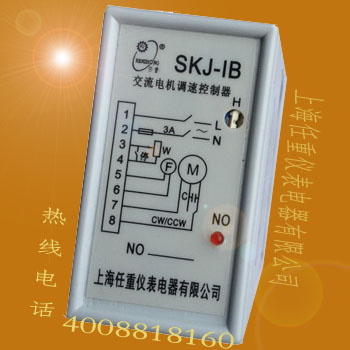 微型skj-1b交流电机调速控制器在实现交流电机交流电容启动,电容运转