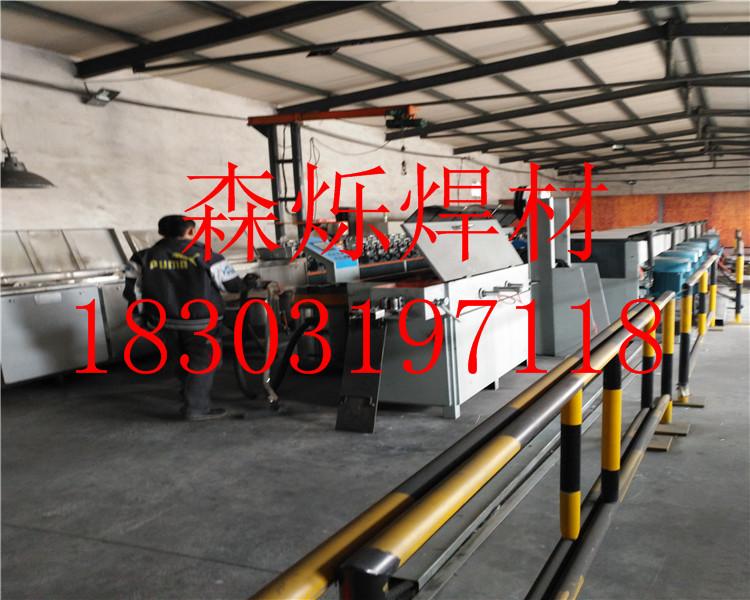 供应D397模具堆焊耐磨焊丝