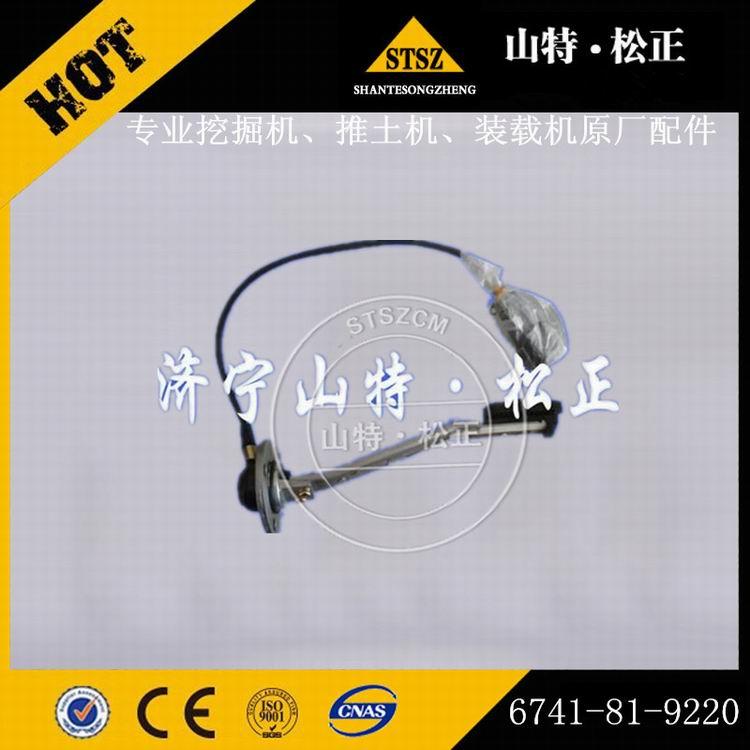 供应原装小松200-8挖掘机油温传感器6741-81-9220特价出售