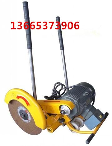 供应DQG-3型电动锯轨机,电动钢轨切割机,电动切轨机