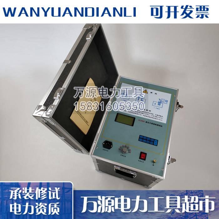 供应承装承试四级资质设备专用抗干扰高压介质损耗测试仪承试类