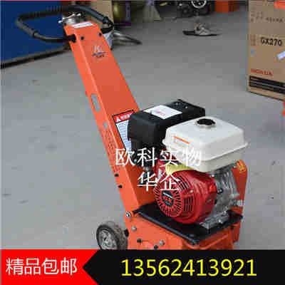 供应小型混凝土铣刨机  砼路面铣刨机