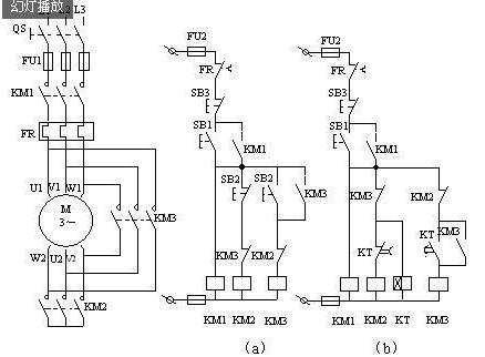 技术资料 星三角降压启动控制线路 技术资料