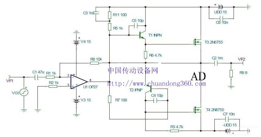 mos功率放大器电路图